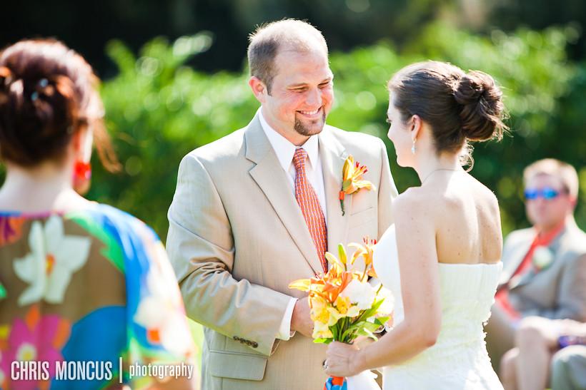 May-Dantzler Wedding
